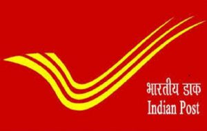 India Postal Circle Recruitment 2021 – Apply Online for 4269 GDS Vacancy 3