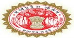 National Ayush Mission Recruitment MP– Apply Online for 337 Community Health Officer Vacancy