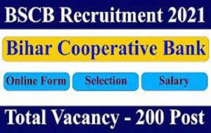 BSCB Recruitment 2021
